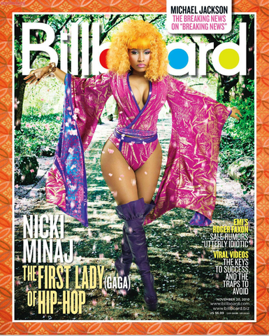 File:HHcover2.png