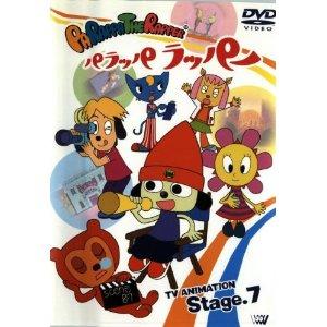 File:PaRappa DVD 7.jpg