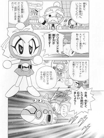File:Manga3d.jpg