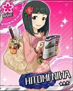 Hitomi Niwa