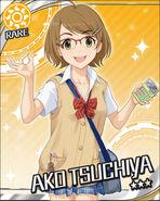 Ako Tsuchiya