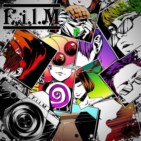 File:FilM album.png
