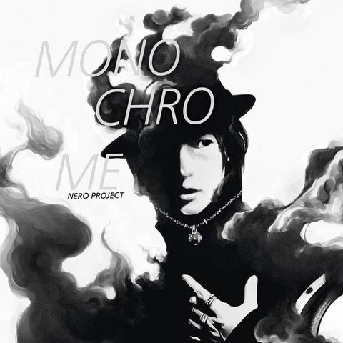 File:Nero project monochrome.png