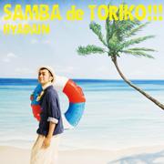 File:Samba de Toriko.png