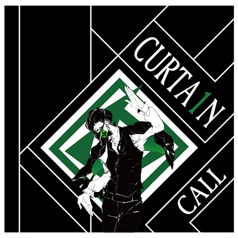 File:Kanseru CURTA1N CALL.png