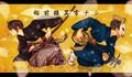 Kyounosuke 530 sakura zensen 33272894