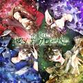 LoveDesire - SetsunaClover
