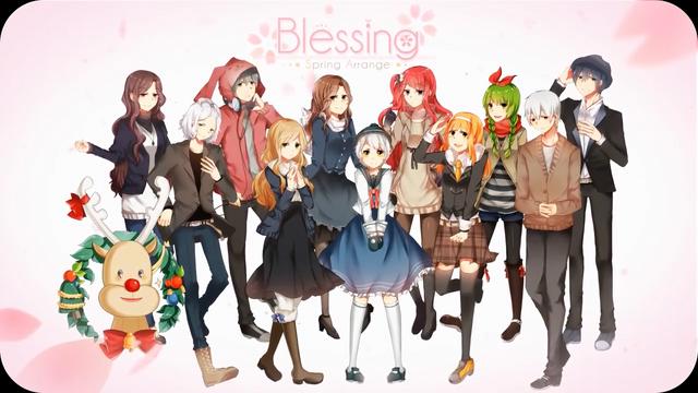File:Blessing Spring Arrange.png