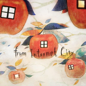 File:From internet city.png