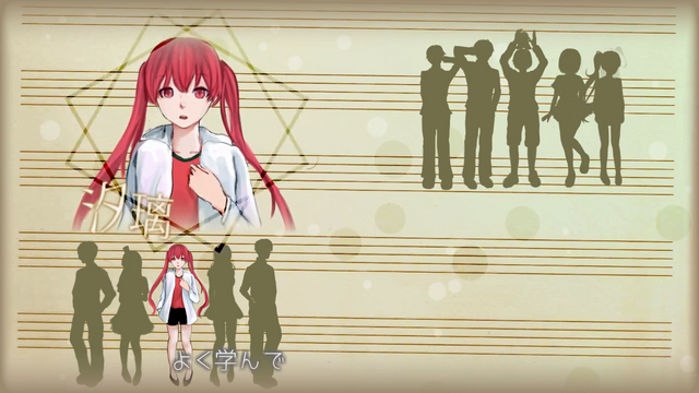 File:Blessing A Hedonistic Key - Shiori.png