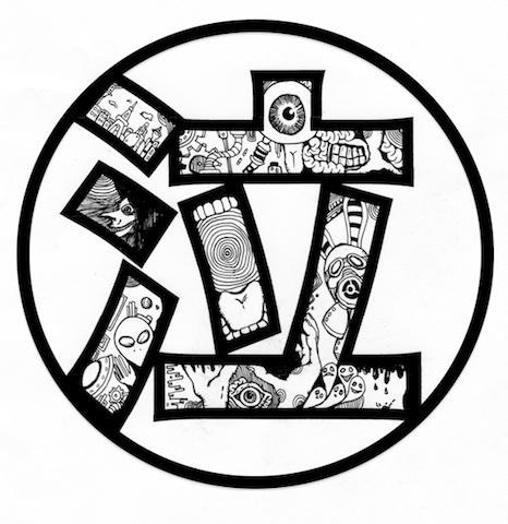 File:Nayuta logo.jpg