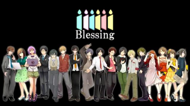File:Blessing SINGERS ver.Koemane.png