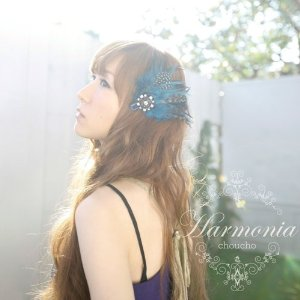 File:Harmonia.png