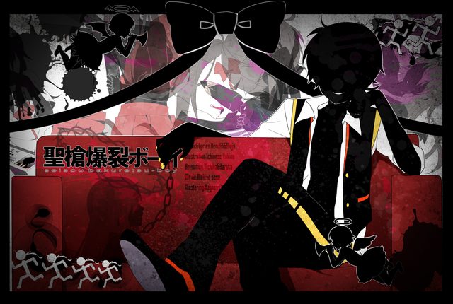 File:SeisouBakuretsuBoy.png