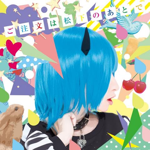File:Matsushita 3rd album limited.png