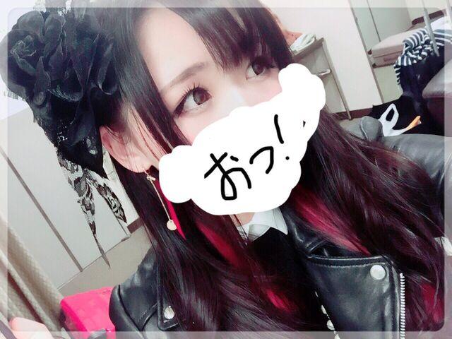 File:KurokumoRL2.jpg