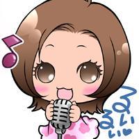 File:Rui commu.png