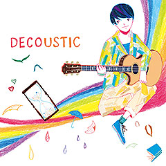 File:Decoustic.png
