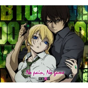 File:No pain, no game anime ver..png