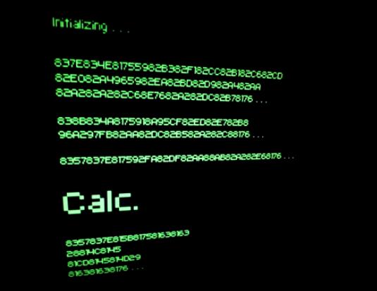 File:Calc.png