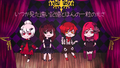 Canna, Archishe, SEN, Rin be lit
