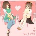 Nayugorou kano twinkle.21529083