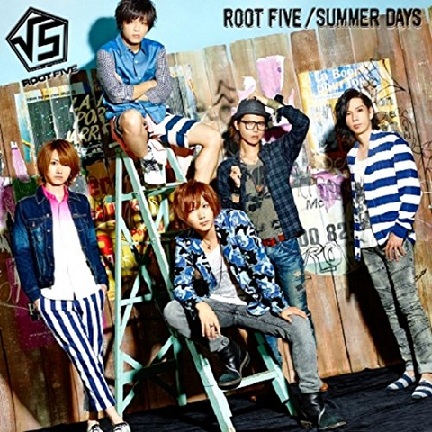 File:R5 Summerdays 3.png