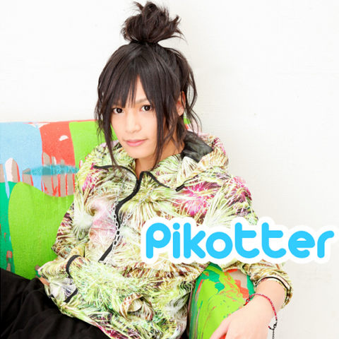 File:Piko twitter.png