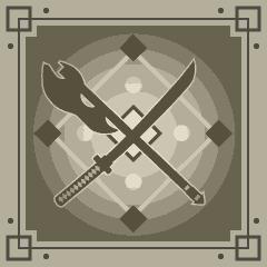 File:11 Inorganic Blade.png