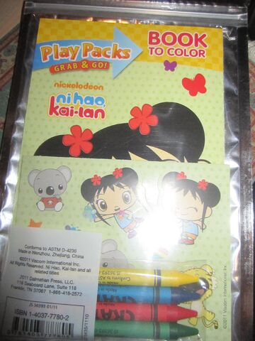 File:Ni Hao, Kai-lan Play Packs Grab & Go! (2).jpg