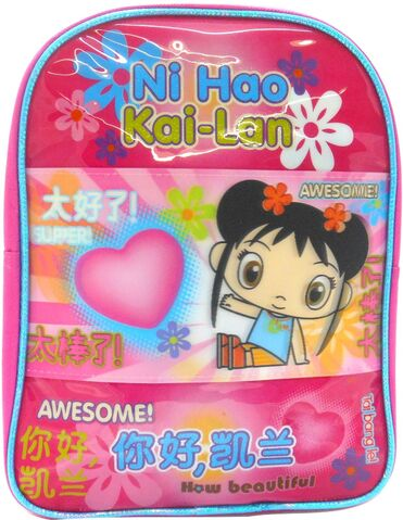File:Ni Hao Kai-Lan Awesome How Beautiful Super Tai Bang Le! Girls Mini Backpack (1).jpg