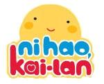 File:Ni-hao-kai-lan Logo.jpg