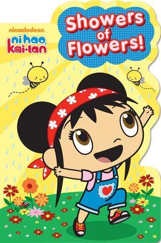File:Shower of Flowers.jpg