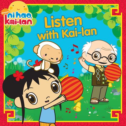 File:Listen with Kai-Lan.jpg