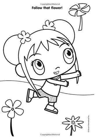 File:Twirly Whirly Flowers (3).jpg