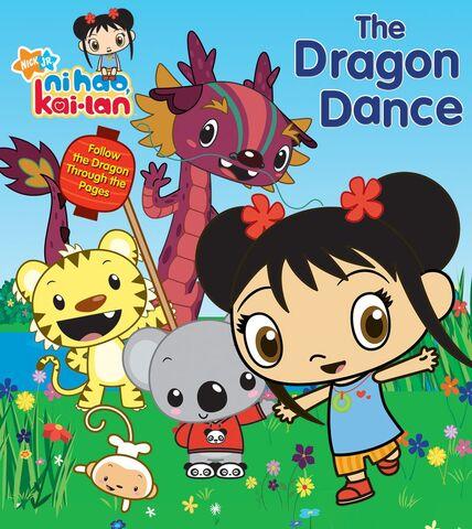 File:The Dragon Dance .jpg