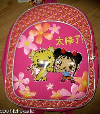 File:NICK JR NI HAO KAI LAN AND RINTOO FULL SIZE BACKPACK FRONT POCKET, ZIPPERED.jpeg