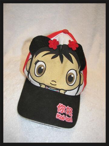 File:Ni Hao, Kai-Lan cap (1).jpg