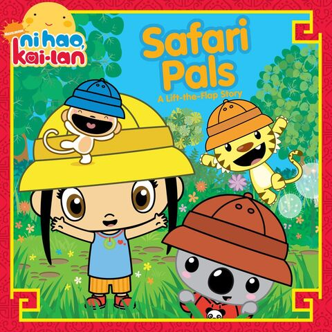 File:Safari Pals.jpg