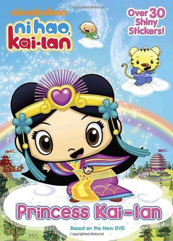 File:Princess Kai-Lan (Ni Hao, Kai-lan) (Hologramatic Sticker Book).jpg