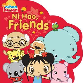 Ni Hao Friends