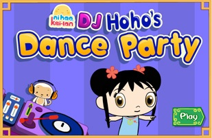 File:DJ Hoho's Dance Party.jpg
