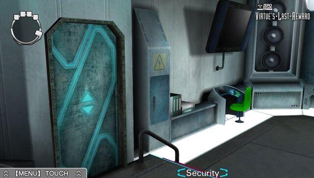 File:Security 4.jpg