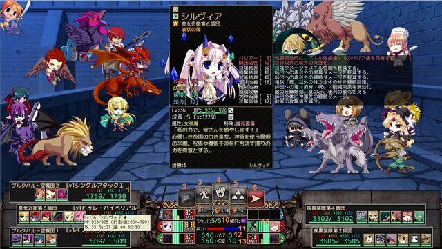 File:Battle2.jpg