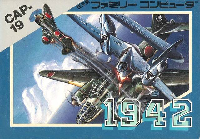 File:1942 Famicom Cover.jpg