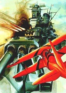 File:1943 Kai Key Art 2.jpg