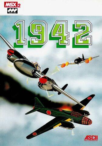 File:1942 MSX Cover.jpg
