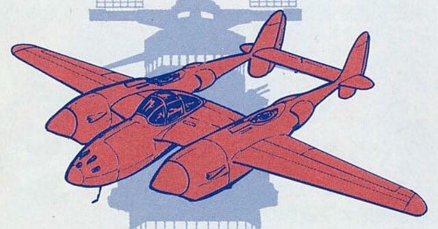 File:P38 NES-1.jpg