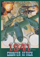 1941 Flyer