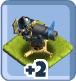 File:Plus2 dragoncannon icon.png
